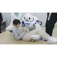 Innovation from Japan -Japan Tokijo Robot u sluzbi pacijenta