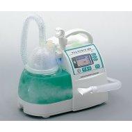 Medicinski Inhalator アトムメディカル 0-7881-01 アトムサニライザ(医療用ネブライザー)
