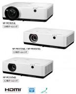 NEC -Japan LCD projektor za efikasne sastanke i prezentacije u Medicini
