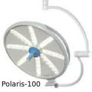 Drager Polaris 100 Led Plafonska Hiruska Lampa
