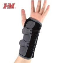 Ortoza za ručni zglob