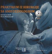 Praktikum iz hirurgije sa anesteziologijom