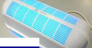 Dostupno UV-Prečišćivač vazduha Rusija- Nobel-Ambilife otstranjuje viruse i bakterije iz prostorije