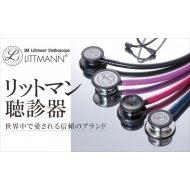 Littmann Clasic 3 stetoskopi