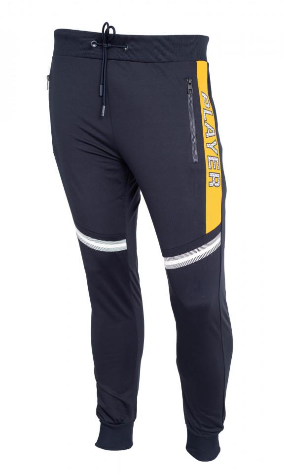 Pantaloni trening barbat P45