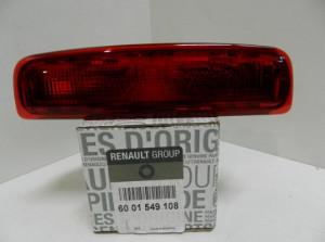 Lampa stop suplimentara Dacia Logan/ Dacia Sandero