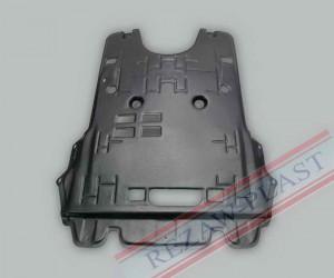 Scut plastic motor Citroen C4
