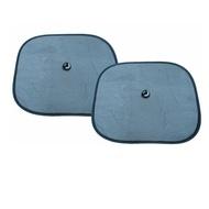 Parasolare rotunde laterale-spate RoGroup, negru, 2 buc/set