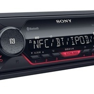 Receptor media digital fara CD-1DIN Sony DSXA410BT