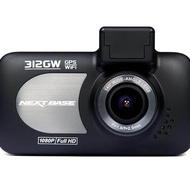 Camera Auto DVR FULL HD Nextbase 312GW