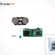 Placa de navigatie Parrot AR.Drone 2.0