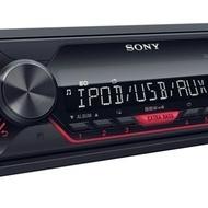 Receptor media digital, fara CD-1DIN Sony DSXA210UI