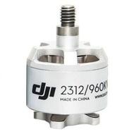 Motor 2312 CW DJI Phantom 3