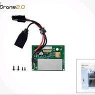 Placa de baza Parrot AR.Drone 2.0