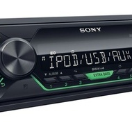 Receptor media digital fara CD-1DIN Sony DSXA212UI