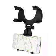 Suport telefon auto oglinda retrovizoare - RoGroup