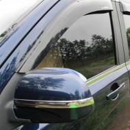 Banda autoadeziva ornamentala cromata Automax, profil semirotund, 5 metri, 2.7 mm grosime