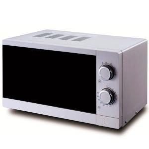 Cuptor cu Microunde HB 8005