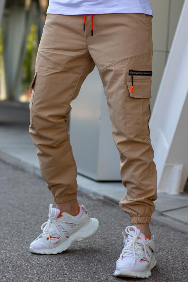 Pantaloni CMK Bej