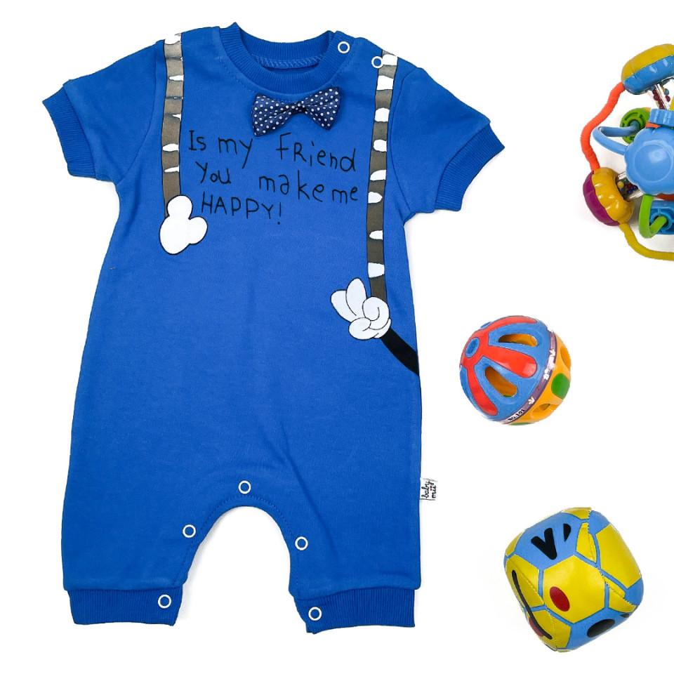 Salopeta Baby Mii Albastru
