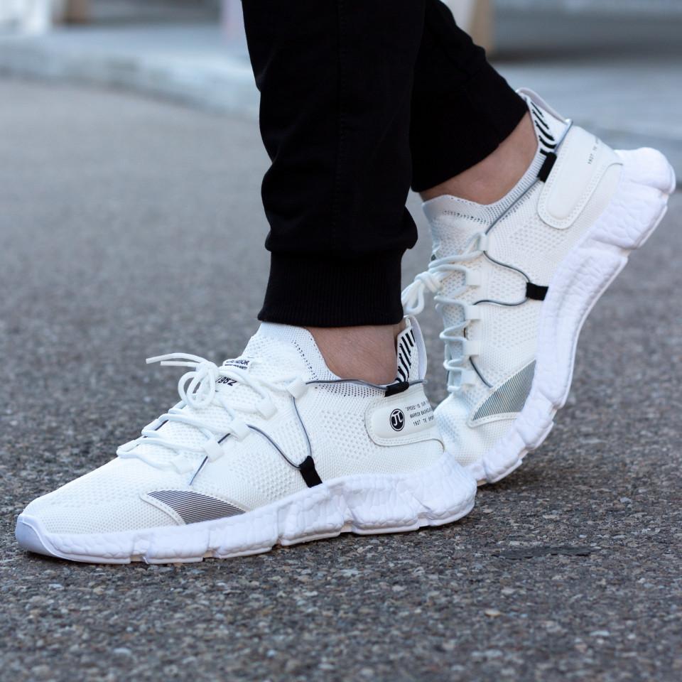 Sneakers F251 Alb