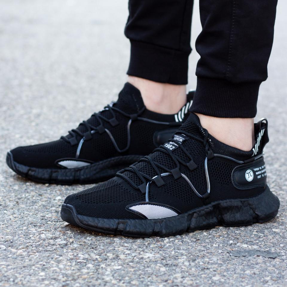 Sneakers F251 Negru