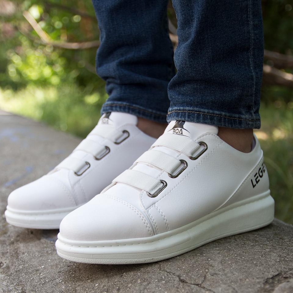 Adidasi Legend Alb
