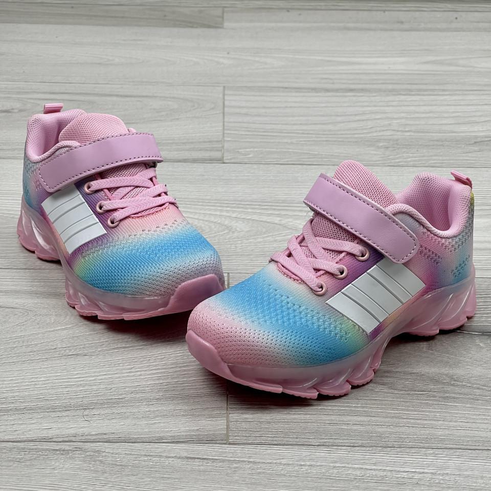 Adidasi Fetite din Panza Blade Roz Curcubeu