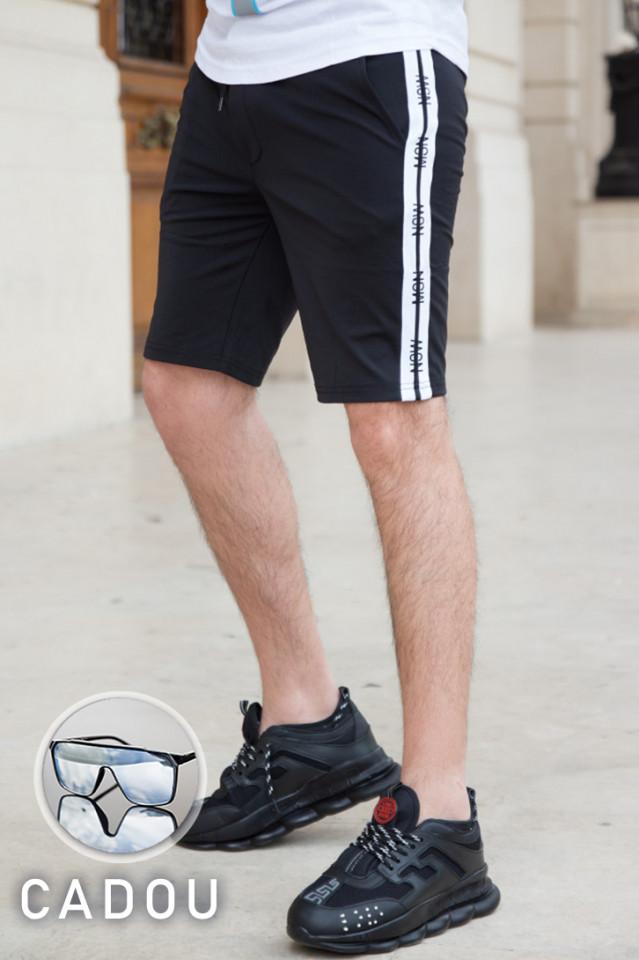 Pantaloni Scruti NCW Negru-Alb