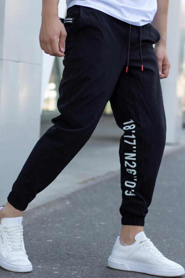 Pantaloni 1817 Negru