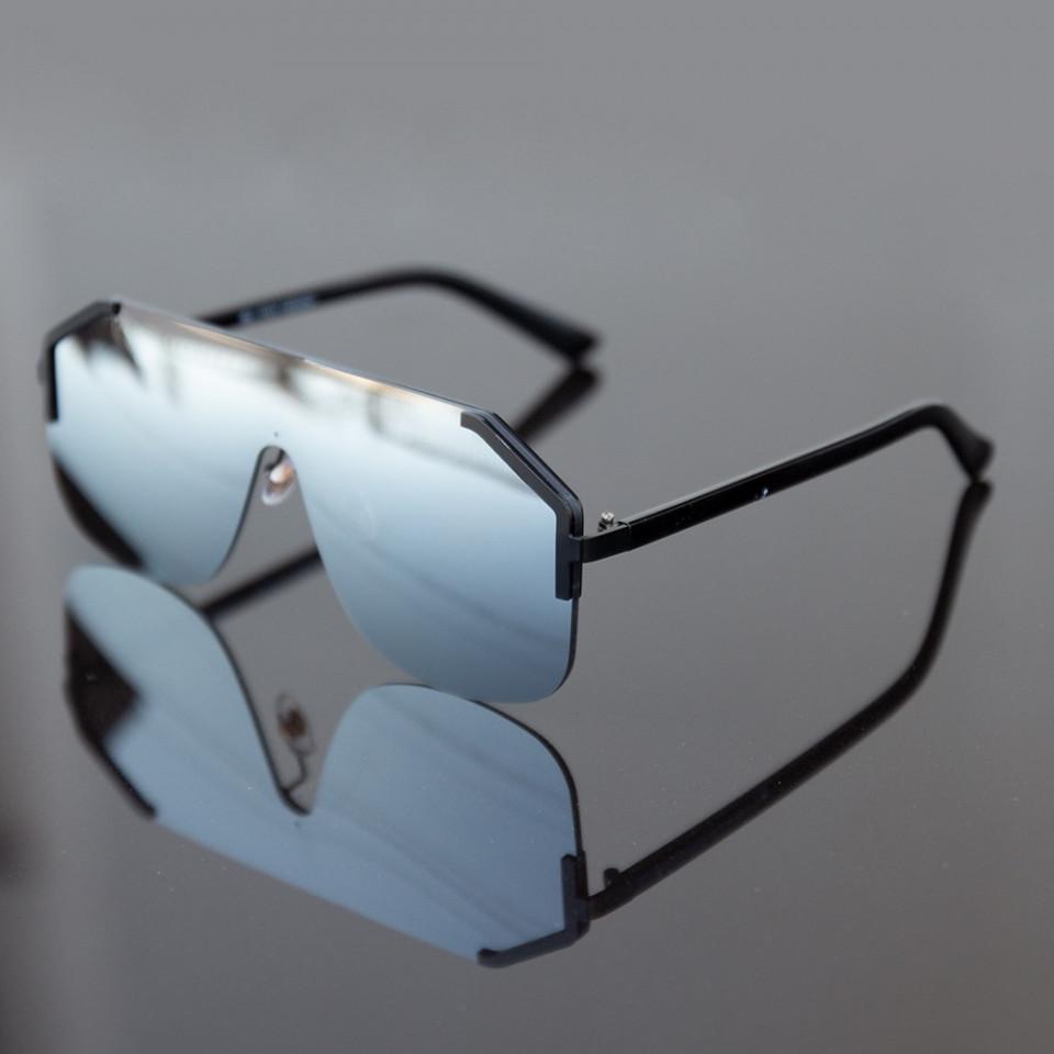 Ochelari de soare New Age Argintiu COD O5