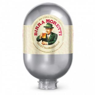 Birra Moretti BLADE, keg 8l, 1 buc