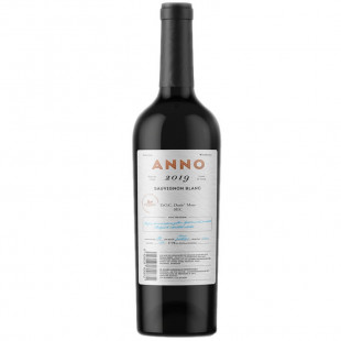 Licorna Anno Sauvignon Blanc 0.75L