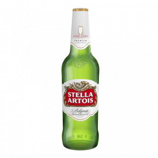 Stella Artois Blonda 330ml