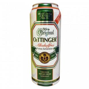 Oettinger Weissbier Doza Fara Alcool 0.5L