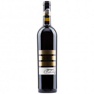 Vincon Egregio, Cabernet Sauvignon, 2015, sec, 13.5%, 0.75L
