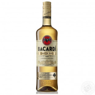 Bacardi Gold 0.7l