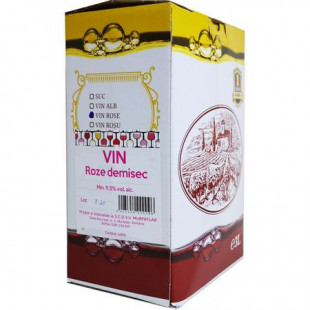Crama Statiunea Murfatlar Vin Rose Demisec Bag In Box 3L