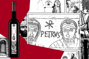 Oprisor Cupola Sanctis Sfintii Petru si Pavel 0.75L
