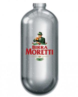 Birra Moretti BREWLOCK, keg 20l, 1 buc