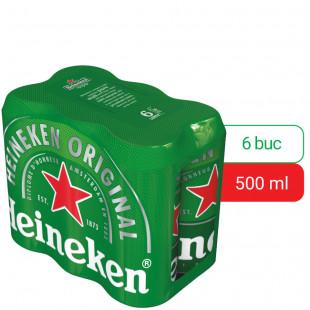 Heineken, DOZA 0.5L, Bax, 6 buc
