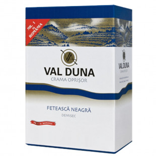 Val Duna Feteasca Neagra Bag in Box 5L