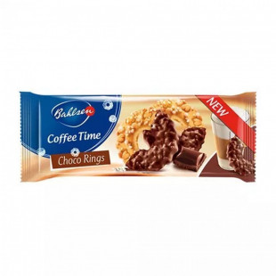 Biscuiti Coffee Time Choco Rings 155g