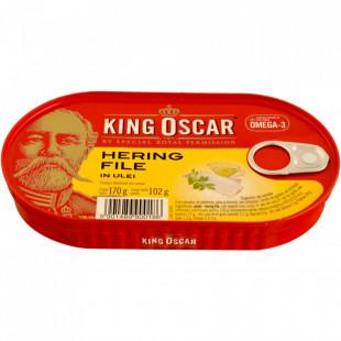 King Oscar Hering File Ulei 170g