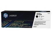 Cartus Toner Black HP 312A CF380A HP Laserjet Pro M476