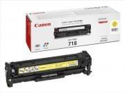 Cartus Toner Yellow CRG-718Y Canon LBP 7200/7210/7660/7680/MF8330/8340/8540/8550