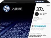 Cartus Toner HP 37A CF237A HP Laser Enterprise M607,M608,M609,M631