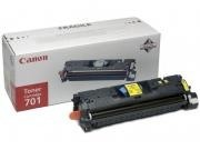 Poze Cartus Toner Yellow EP-701Y HC Canon LBP 5200 ,MF 8180