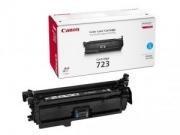 Cartus Toner Cyan CRG-723C 8,5K Canon LBP7750CDN