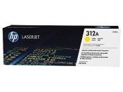 Cartus Toner Yellow HP 312A CF382A HP Laserjet Pro M476NW